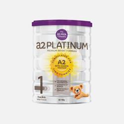3罐包邮包税澳洲直邮A2白金系列婴幼儿奶粉1段900g*3桶
