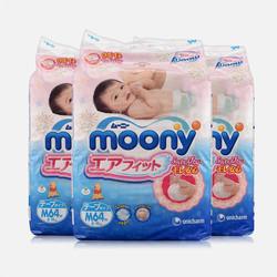 【包邮包税 3包装】日本moony尤妮佳M64 腰贴型纸尿裤