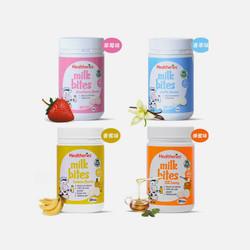 包邮包税新西兰直邮Healtheries 贺寿利  奶片 *4瓶装(香草味、蜂蜜味、草莓味、香蕉味各一瓶)