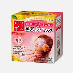 【包邮包税】日本KAO花王 蒸汽眼罩眼膜 14片装 ( 柚子香型)