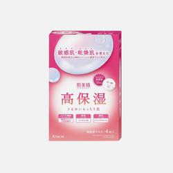 日本直邮【包邮包税】肌美精敏感肌干燥肌用亮白透明感面膜粉色4片