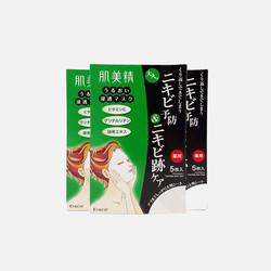 日本直邮【包邮包税】Kracie肌美精深层渗透祛痘面膜5片装*3盒组