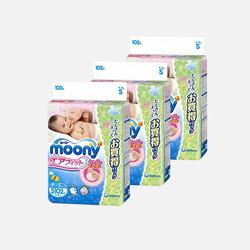 【包邮包税3包装】日本Moony/尤妮佳纸尿裤S102*3包装