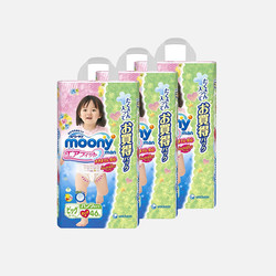 【包邮包税3包装】日本Moony/尤妮佳 拉拉裤 XL46女*3包装