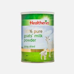 【2罐】贺寿利 山羊奶粉450g 包邮包税新西兰直邮