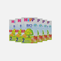 【包邮包税4盒装】德国直邮喜宝HIPP有机奶粉2段800g