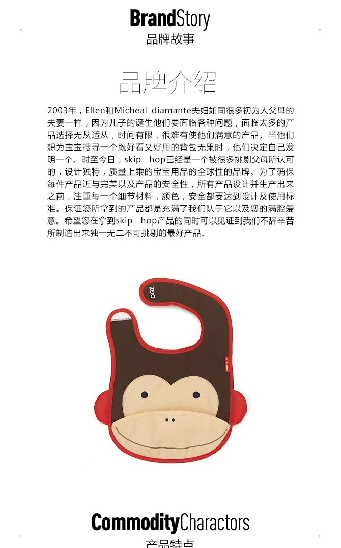 对称剪纸猴子加步骤