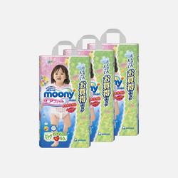 【包邮包税 3包装】日本Moony尤妮佳 XL46(12-17kg)女宝宝用 拉拉裤