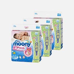 【包邮包税 3包装】日本Moony尤妮佳NB111片(0-5kg)纸尿裤