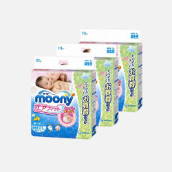 【包邮包税3包装】日本Moony/尤妮佳NB111*3包装