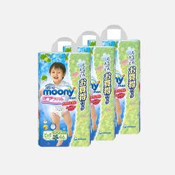 【包邮包税 3包装】日本Moony/尤妮佳 拉拉裤 XL46男*3包装