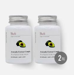 【包邮包税2瓶】澳洲Unichi牛油果精华胶囊 60粒/瓶*2瓶 呵护女性生殖健康