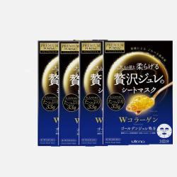 日本直邮【包邮包税】日本UTENA/佑天兰 蓝色 黃金膠原蛋白面膜 33g*3片*4盒