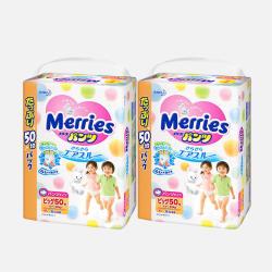 【包邮包税 2包装】日本Merries花王XL50片(12-22kg)纸尿裤