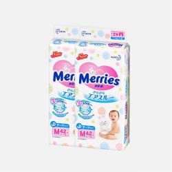 【包邮包税 2包装】日本Merries花王 M42片(6-11kg)婴幼儿纸尿裤