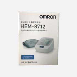 日本直邮【包邮包税】欧姆龙HEM-8712便携式血压仪(日本本土版)