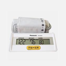 【包邮包税】松下/Panasonic EW-BU03B上臂式家用血压计   国内完税仓发货