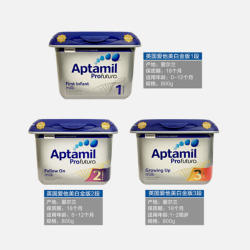 Aptamil/爱他美 奶粉白金版 800g(英国直邮/包邮包税)