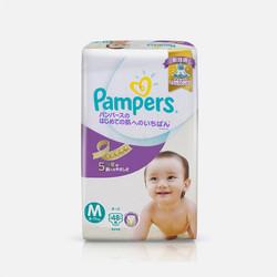 【包邮包税】日本帮宝适(Pampers) 婴儿纸尿裤 紫帮 M48 尿不湿