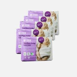 【5袋装】【丹麦直邮包邮包税】Rema1000 1号新生儿纸尿裤28片装(适用婴儿体重2-4KG)