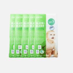 【5袋装】【丹麦直邮包邮包税】Rema1000 3号纸尿裤56片装(适用婴儿体重5-9KG)